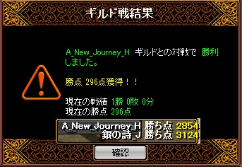 GV A_New_Journey様