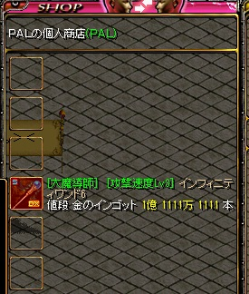 PAL 9