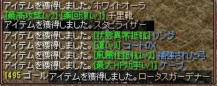 U_20110804022239.jpg