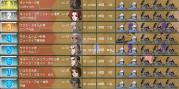 ノア第8戦HR1枚目
