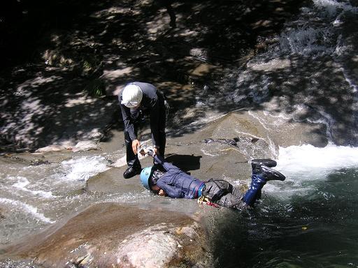滝つぼから引き上げ