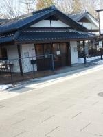 20131224一歩00
