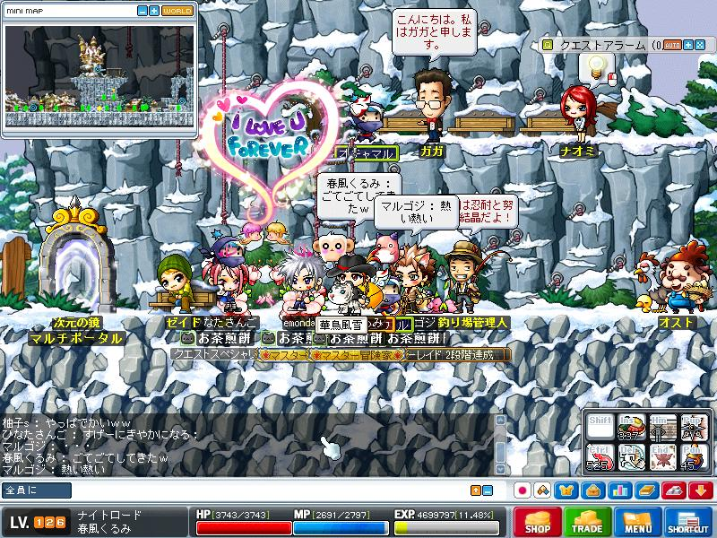 Maple100528_021227.jpg