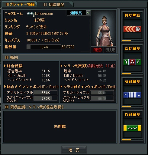 ScreenShot_649.jpg