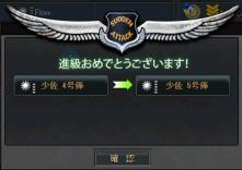 ScreenShot_87.jpg