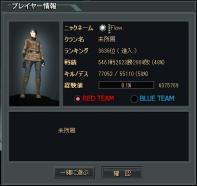 ScreenShot_88.jpg