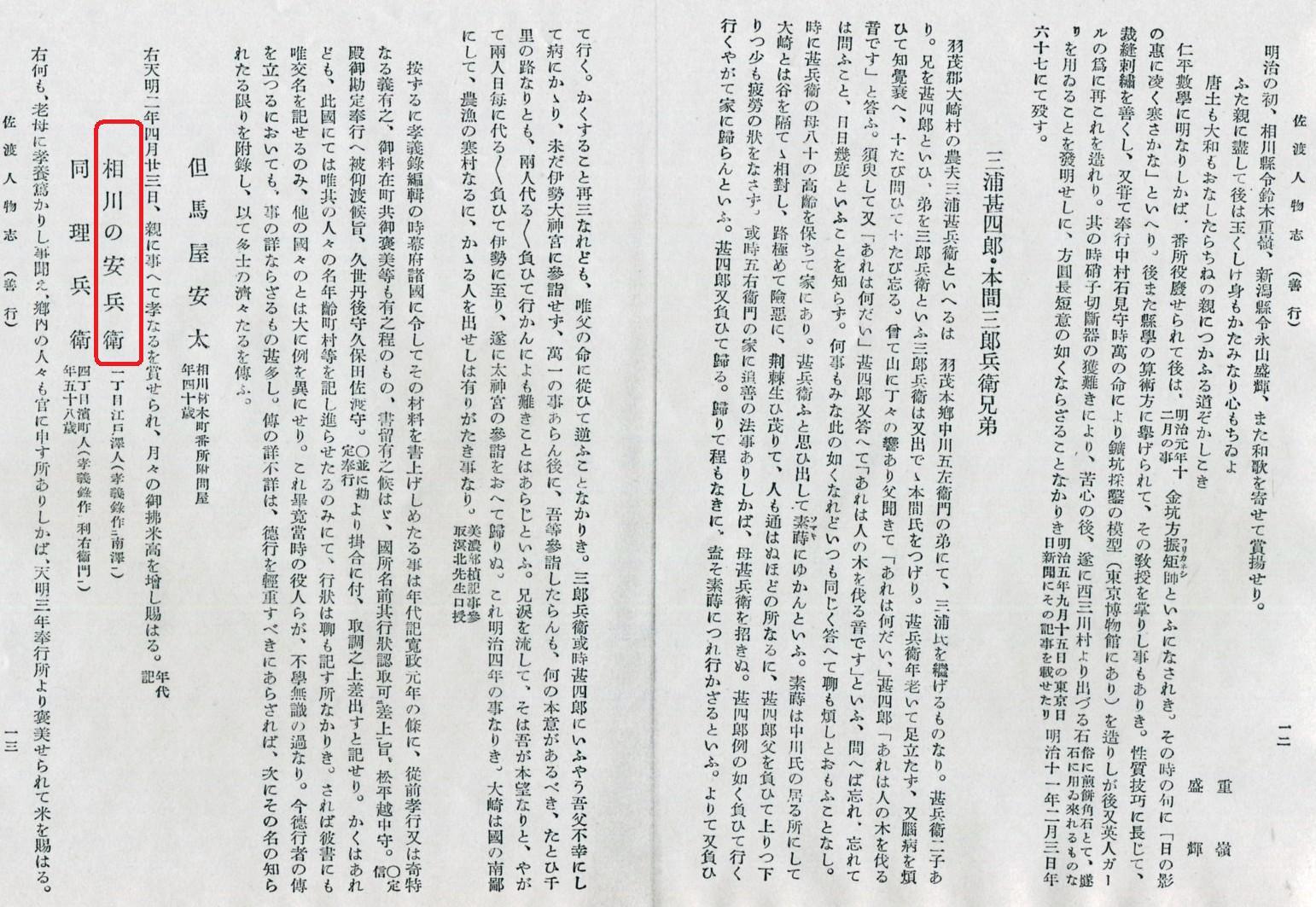 Images of 相川春喜 - JapaneseC...