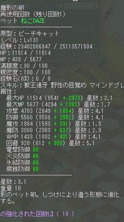 daze131.jpg