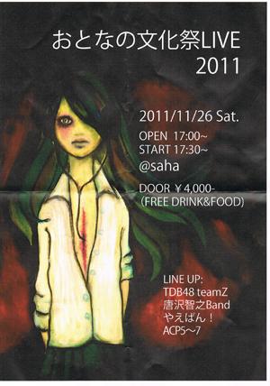 CCE20111201_00000.jpg
