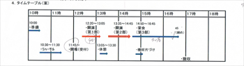 CCF20120919_00000.jpg