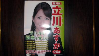 SANY0011_20120302084026.jpg