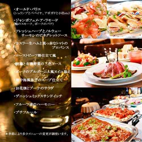 food_image2_kakidashi.jpg