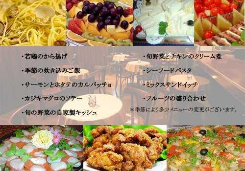 food_image_kakidashi.jpg