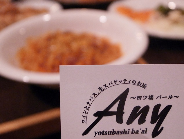 Anyチーズ