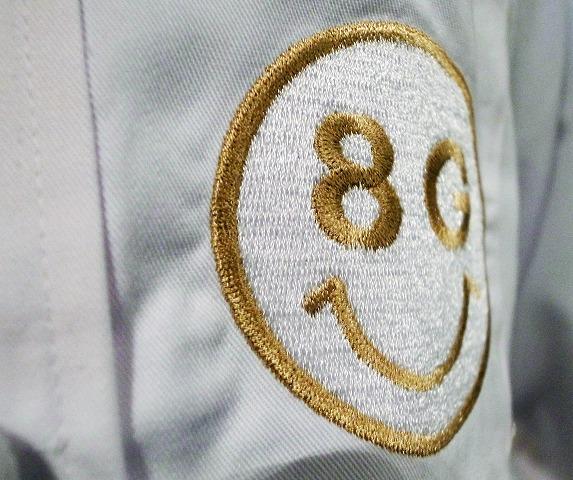 8G minamihorie