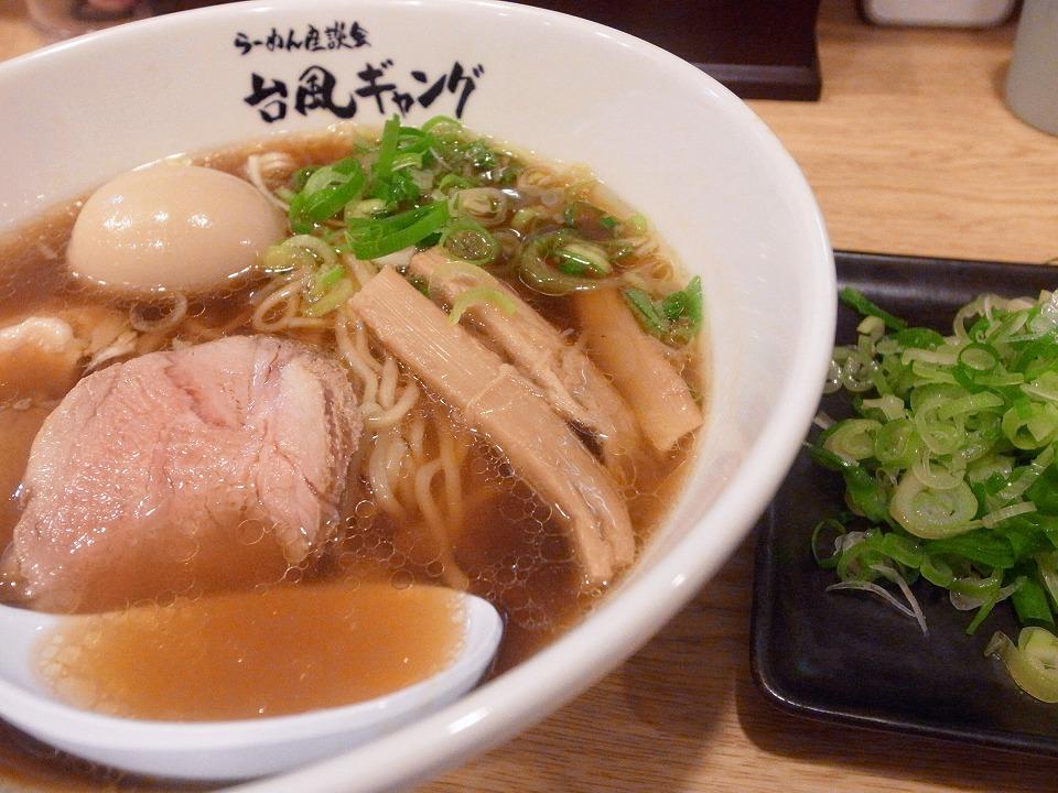 台風ギャング~open~
