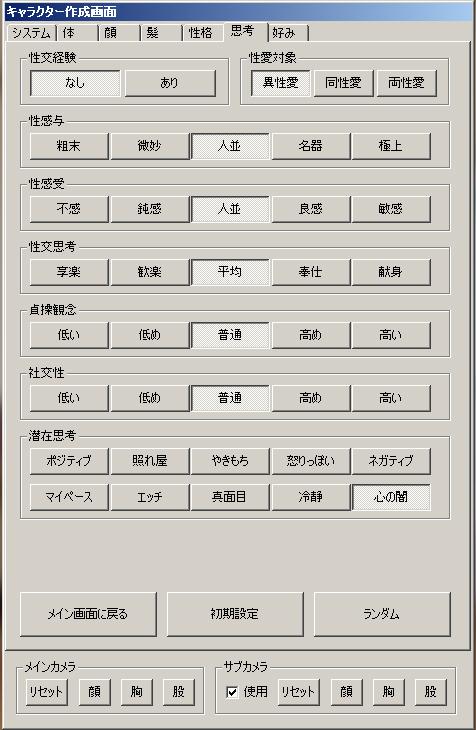 11030501.jpg
