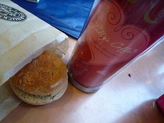 スターバックス(全粒粉と豆乳のスコーン)