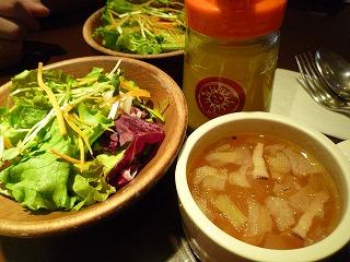 DelSole(サラダ&スープ)