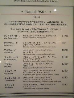 VIA QUADRONNO(menu)