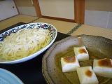 熊谷グランドホテル(お饂飩&餅)
