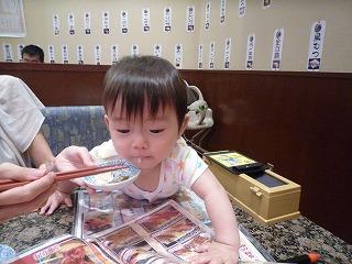 101011_沼津 魚がし鮨(つー食べる) (2)