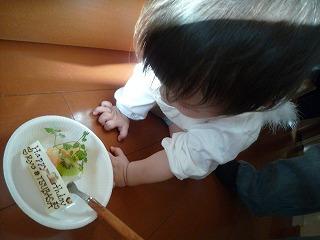 100925_ベビーケーキ食べるとこ