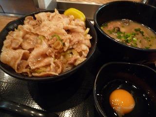 伝説のスタ丼(生姜丼)