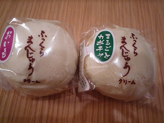 ふっくらまんじゅう(おいも&まるごとかぼちゃ)