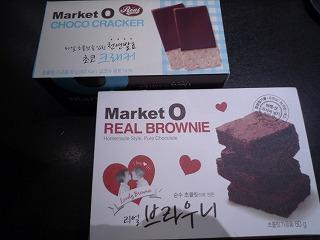 MarketO(ブラウニー&チョコクラッカー)