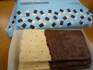 MarketO(チョコクラッカー)