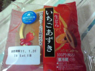 11013001モンテ苺小豆ドラ