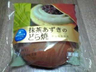 11020901モンテ抹茶小豆ドラ