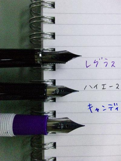 110914_05.jpg
