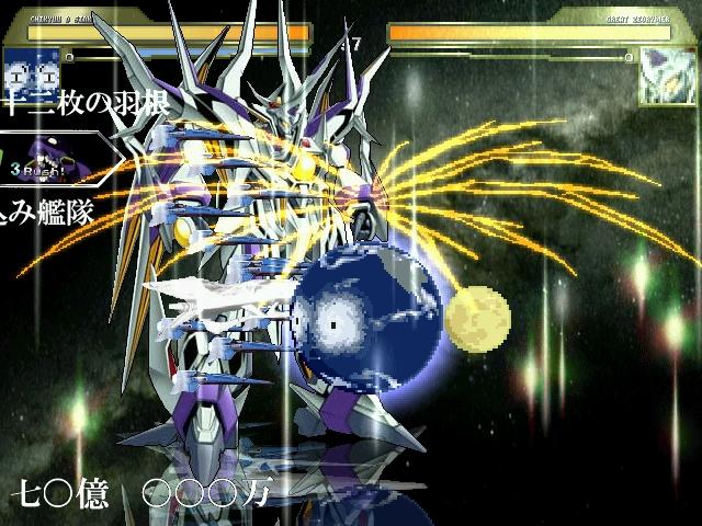 winmugen 2012-01-15 21-45-17-12 (640x480)