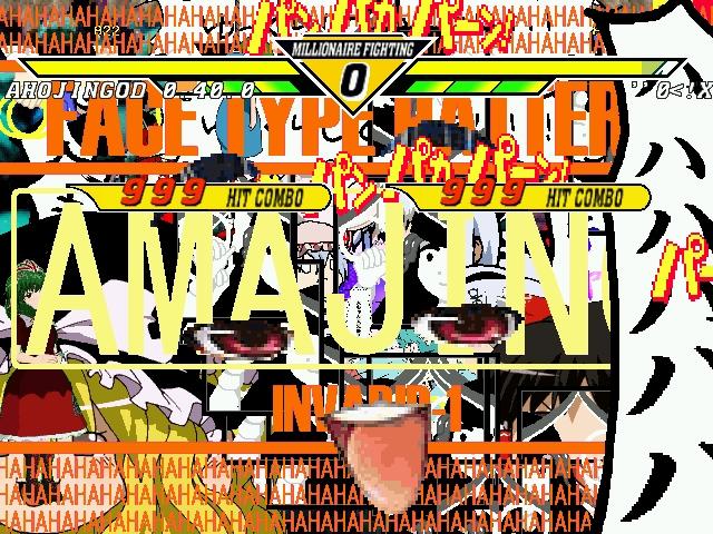 winmugen 2012-02-03 21-37-04-29 (640x480)