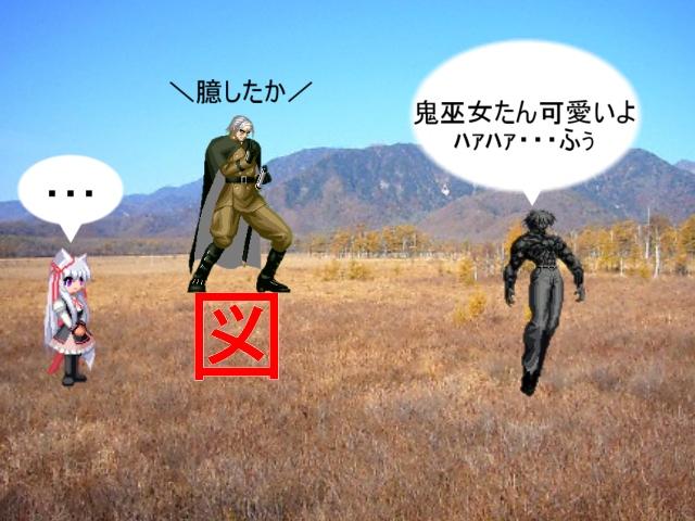 小ネタ_0000 (640x480)