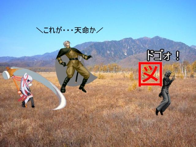 小ネタ_0002 (640x480)
