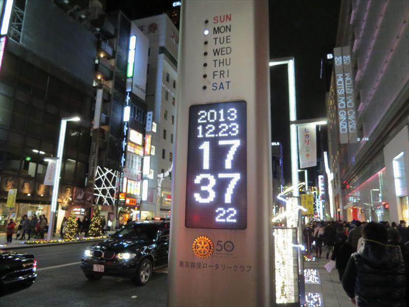20131225007_R.jpg
