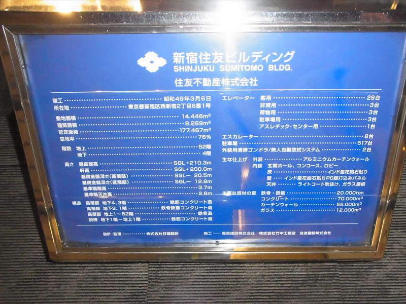 20131230020_R.jpg