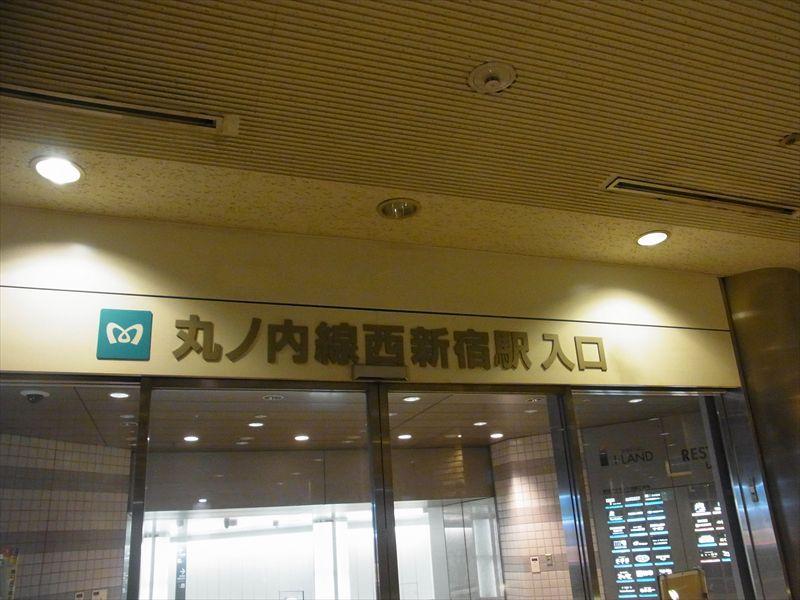 20131230022_R.jpg