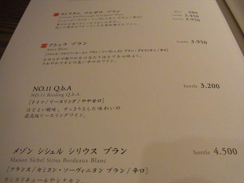 20131231008_R.jpg