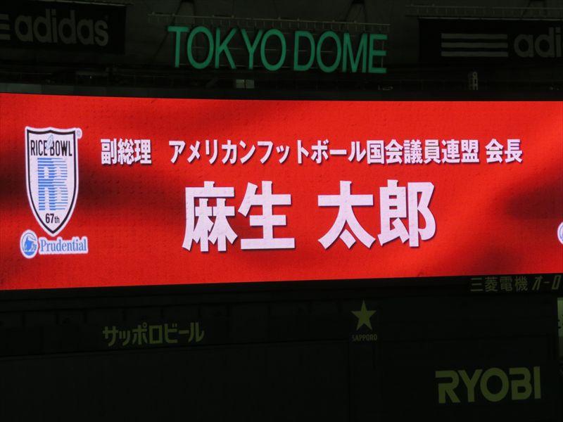 20140103090_R.jpg