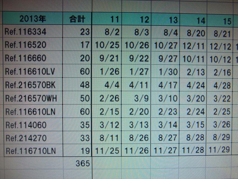 20140107005_R.jpg