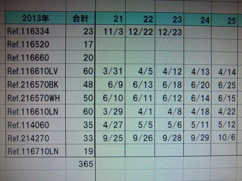 20140107007_R.jpg