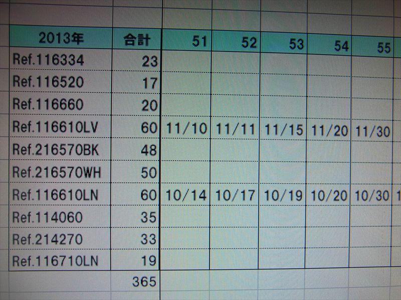 20140107013_R.jpg