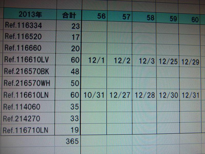 20140107014_R.jpg