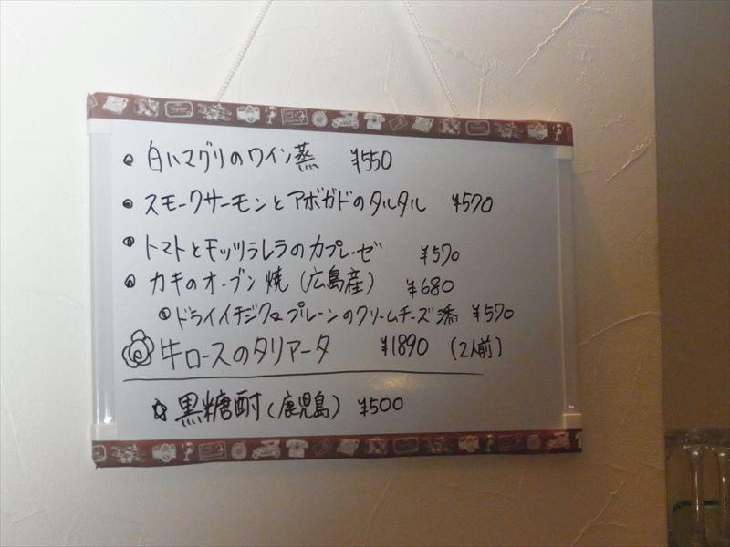 20140117005_R.jpg