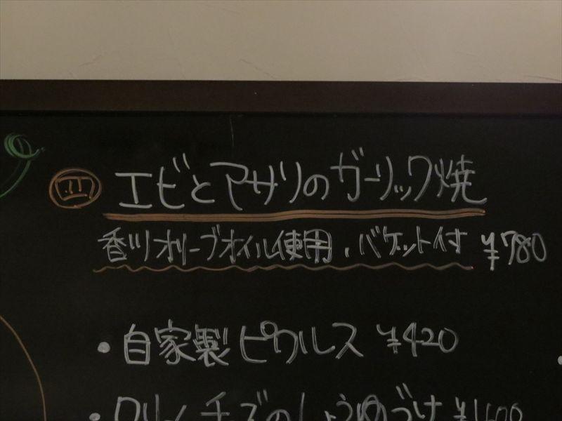 20140117024_R.jpg