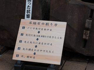 20140113012.jpg